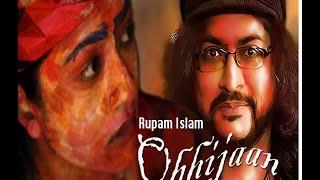 Obhijaan (Official Video) | Notun Niyom | Rupam Islam | Bengali Music Video 2017