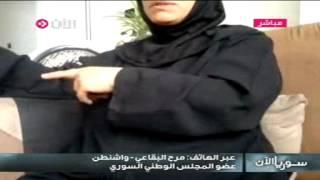 مرح البُقاعي   عمليات اغتصاب وتعرية للنساء في حمص