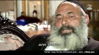 الجاسوس ابراهيم ياسين هرب من لبنان الى صفد واعتنق اليهودية