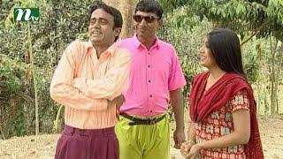 Bangla Natok Ronger Manush l Episode 56 | A T M Shamsuzzaman, Bonnya Mirza, Salauddin Lavlu l Drama