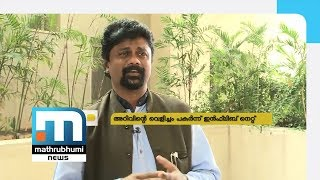 Inflibnet Takes Research Theses To Finger Tips| Nalla Vartha, Episode: 36| Mathrubhumi News
