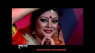 Bangla New video Song 2017 Unlimited free download HD -MIR_Product's
