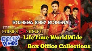 BOJHENA SHEY BOJHENA 2012 Bengali Movie LifeTime WorldWide Box Office Collection Verdict Hit or Flop