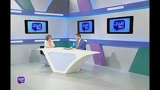 Al Hal Enna - 27/06/2017