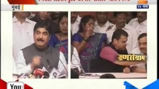 Kapil Patil In BJP
