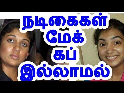 Xxx Mp4 நடிகைகள் மேக்கப் இல்லாமல் Tamil Actress With Out Makeup Tamil Cinema News Cinerockz 3gp Sex