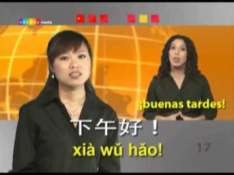 ¡Todo el mundo puede hablar CHINO speakit.tv