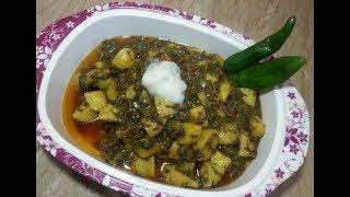 Aloo Palak Recipe by hamida dehlvi