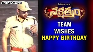 Nakshatram Movie Team Wishes Sai Dharam Teja Very Happy Birthday