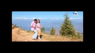 Tumpe Hi Marta Hai Dil (Say Yes To LOve)