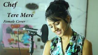 Tere Mere Song (Reprise)   Feat. Armaan Malik   Amaal Mallik   Varsha Tripathi   T-Series