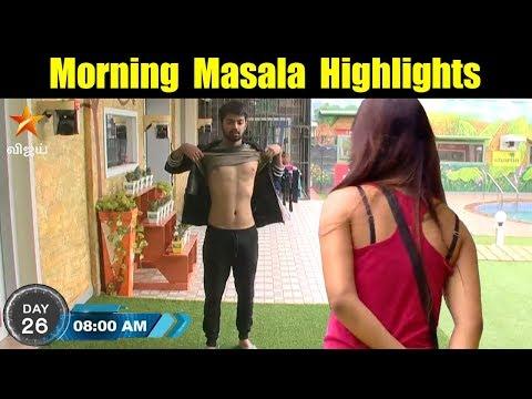 Xxx Mp4 Bigg Boss Tamil 13th July Day 26 Morning Masala Highlights Vijay Tv Bigg Boss 2 3gp Sex
