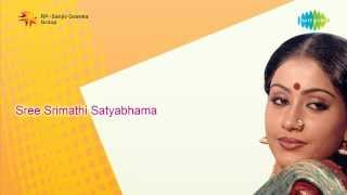 Sree Srimathi Satyabhama   Rama Chiluka song