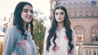 Eid Collection 2017 - Le Reve!