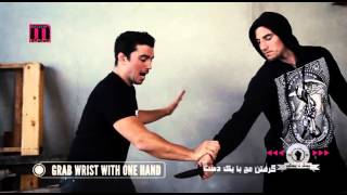 چطور در برابر ضربه چاقو از خود دفاع كنيم؟\How to defend
