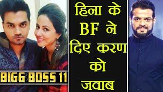 Bigg Boss 11: Hina Khan BF Rocky Jaiswal SLAMS Yeh Hai Mohabbatein Actor Karan Patel   FilmiBeat