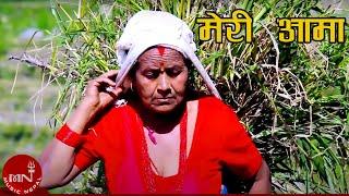 Latest Music Video Meri Aama by Yam Chhetri HD