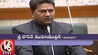 TS Assembly | MLAs Kausar Mohiuddin, Raja Singh, R Krishnaiah Speaks On Gudumba Menace | V6 News