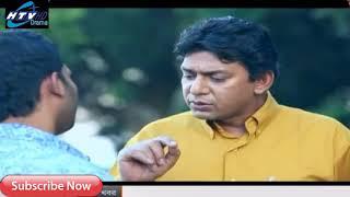 বাংলা নাটক বিদেশী পাড়া পর্ব-৪৮। Bangla natok Bideshi para episode-48। Htv HD Drama