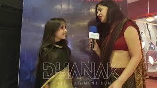 Child Star of a Horror Film #Pari