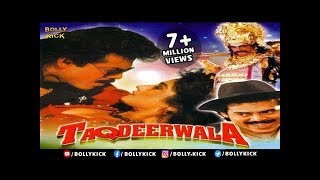 Taqdeerwala Full Movie | Hindi Movies Full Movie | Venkatesh Movies | Latest Bollywood Movies