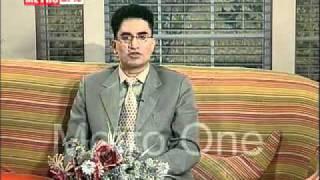 Learn Arabic/ Urdu/ English/Names Numerology in Urdu by Exclusive Numerologist Mustafa Ellahee.P4