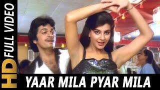 Yaar Mila Pyar Mila | Kishore Kumar, Asha Bhosle | Naukar Biwi Ka 1983 Songs | Anita Raaj