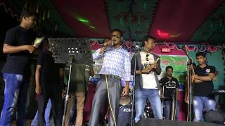 kaner hat bazar Folk Songs by Nazrul Islam former president Of  USAB 201