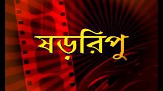 Ruposhi Bangla Telefilm