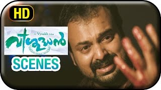Vishudhan Malayalam Movie | Scenes | Hareesh Peradi kills Miya George | Kunchacko Boban