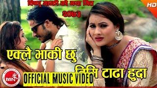 New Nepali Lok Dohori 2073 | Eklai Bhakichhu Timi Tadha Huda - Bishnu Majhi & Aakash Pakhin | Bimal