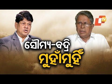 Xxx Mp4 Minister Badri Narayan Patra Targets Party MP Soumya Ranjan Patnaik 3gp Sex