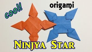 Easy but cool origami Ninjya Star 1 piece of paper   Awesome paper Syuriken for ninja battle play!
