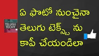 How to extract Telugu Text from Any Image?