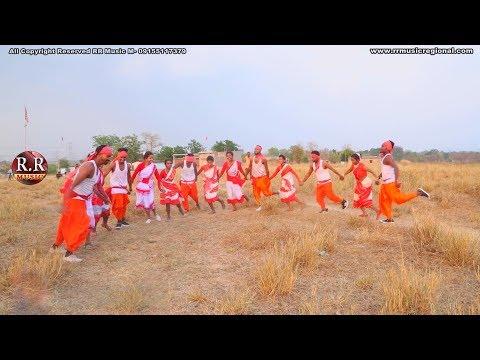 Xxx Mp4 A Neelam Ae Nilu ऐ नीलम ऐ नीलू New Nagpuri Song Video 2018 Sadri Song 3gp Sex