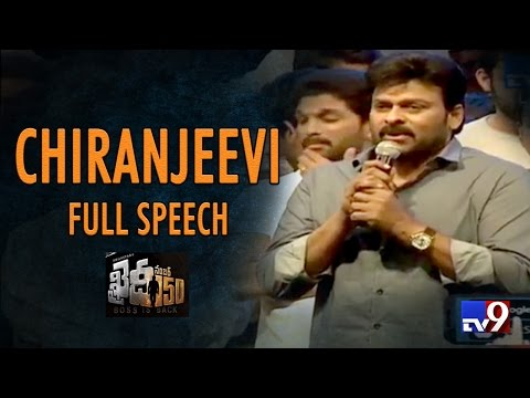 watch Megastar Chiranjeevi Emotional Speech Full Video At Khaidi No 150 Pre Release Event