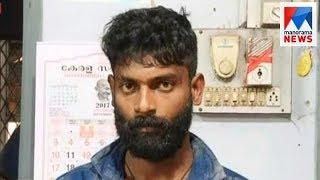Ganja - youth arrested    Manorama News