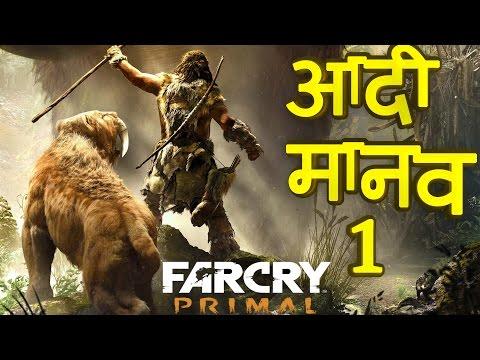 FAR CRY PRIMAL - The Real Mammoth PART 1 Walkthrough - HINDI GAMING