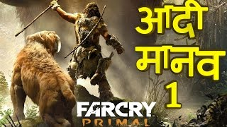 FAR CRY PRIMAL - The Real Mammoth PART 1 Walkthrough - HINDI GAMING