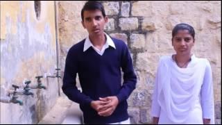 bhondsi gaao trial video