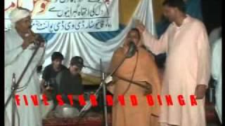 five star dvd dinga ch riaz 0307-5887771 bali jatti punjabi folk  Mirza Sahiba {subhan program}