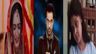 साथिया: मीरा ने खोला अहम का राज़ | Saathiya: Meera Reveals Ahem secret
