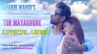 Tor Mayaghore - Habib Wahid | HD Lyrics Video | New Song 2019 | Farabi'z Tube