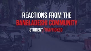 Bangladeshi community reacts to R.AGE's student trafficking documentary