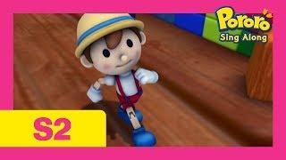 [Pororo Singalong S2] #06 Pinocchio | Nursery Rhymes | Kids Animation | Pororo