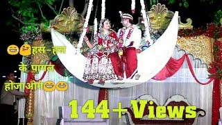 😂😂Funny Indian wedding   funny jaimala Varmala video    Funny shadi clips. Embarrassing😂😂