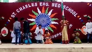 St Charles school,kuru