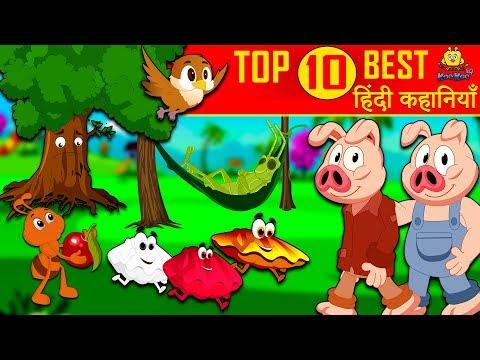 Xxx Mp4 Top 10 Hindi Kahaniya For Kids Stories For Kids Moral Stories Bedtime Stories Koo Koo TV 3gp Sex