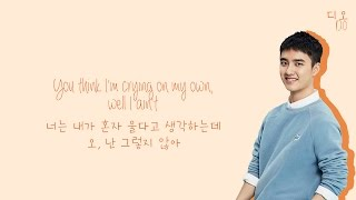 EXO (엑소) Chanyeol (찬열) & D.O. (디오) - Love Yourself Lyrics (Color-Coded Eng/Kor)