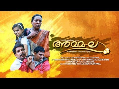 AMMA LA malayalam Short film